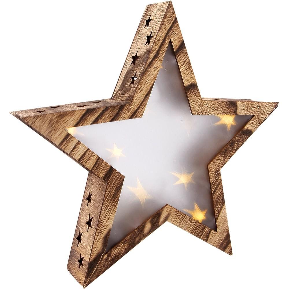 Étoile lumineuse en bois grand format